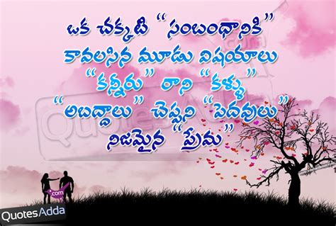 images of love quotes in telugu beautiful telugu love quotes with images telugu ammaye