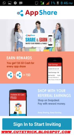 snapdeal mobile app coupons snapdeal app refer and earn 50 rs sd per