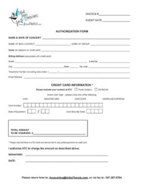 atc credit card form 17