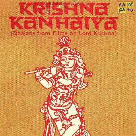 bada natkhat hai karaoke track bada natkhat hai yeh song krishan kanhiya
