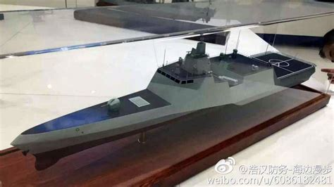 trimaran frigate jiangdao type 056 frigate