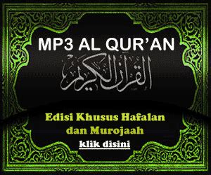 download mp3 al qur an per halaman free download murotal al ghamidi per halaman edisi muroja