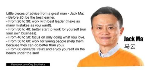 alibaba china adalah 7 saran karier dari jack ma miliarder kaya yang dulunya