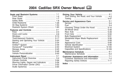 2004 Cadillac Srx Owners Manual Just Give Me The Damn Manual