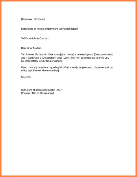job verification covering letter valid employment verification