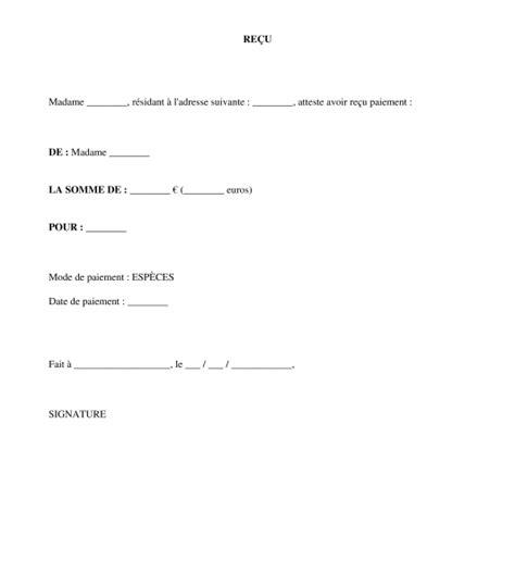 modele attestation recu argent document