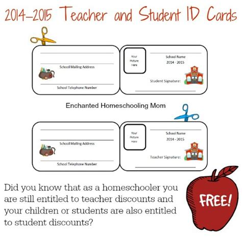 homeschool id card template tips for home schooling s tiny treasures