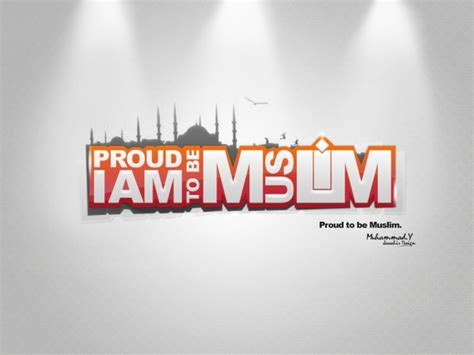 Oceanseven Proud To Be Moslem Logo 7 i am proud to be a muslim wallpaper islamic wallpapers