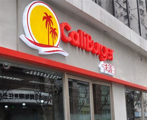 country style cooking restaurant chain co ltd protecting fast food trademarks important with china