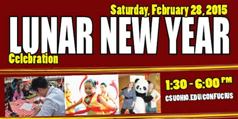 2015 lunar new year celebration cleveland state