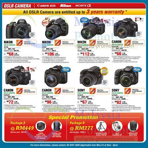 Kamera Nikon D3100 Malaysia dslr digital cameras nikon d3100 d3200 d5200 187 senheng notebooks digital cameras home