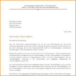 Bewerbungsschreiben Produktionsmitarbeiter 4 Vorlage Bewerbungsschreiben Reimbursement Format