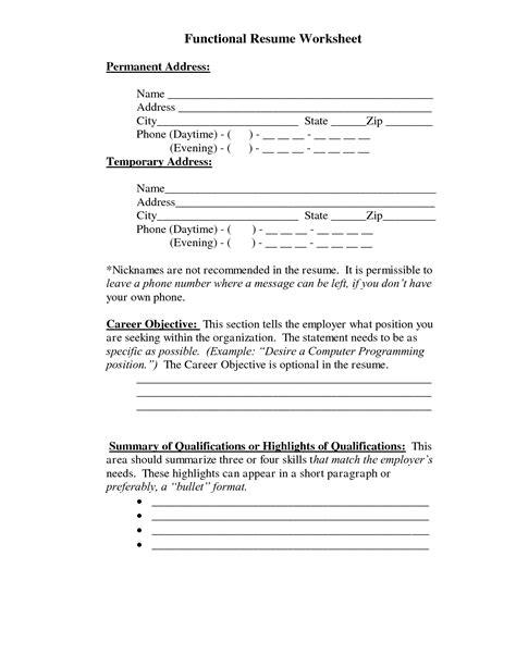 james joyce love letters resume cover letter template