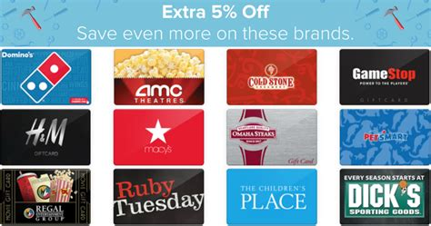Gift Card Savings - rare gift card savings the children s place regal cinemas macy s petsmart