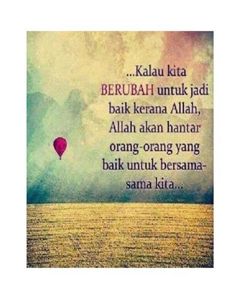 kata mutiara jujur  islam kata kata mutiara