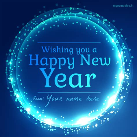 new year name write your name on happy new year profile pics