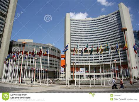 ufficio internazionale uffici delle nazioni unite a vienna fotografia editoriale