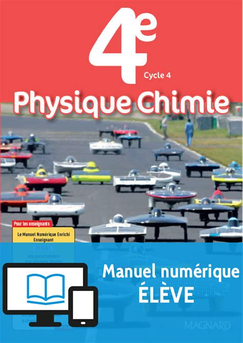 libro physique chimie 4e cycle 4 physique chimie 4e 2017 manuel num 233 rique 233 l 232 ve magnard enseignants