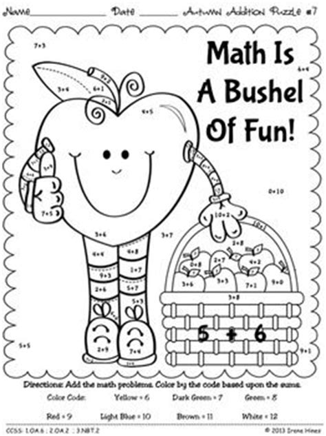 autumn math coloring pages autumn addition math printables color by the code
