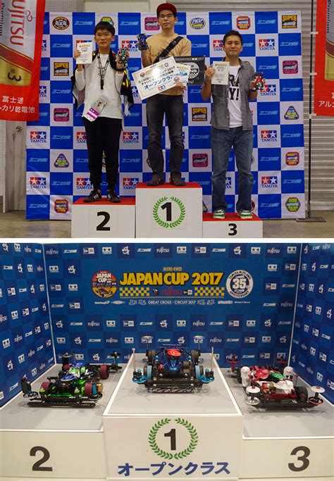 Tamiya Hyper Dash 3 Japan Cup october 9 2017 monday fujitsu batteries provided mini 4wd japan cup west japan