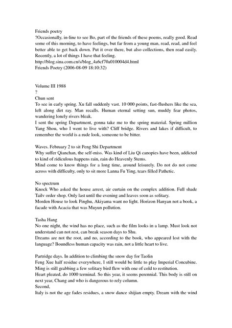 Sle Support Letter For Relative Or Friend Letter To Make Cry Sle Letters To Make Cry Quotes For If You A Read This Elephant Journal