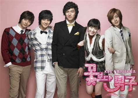 film balap mobil di rcti sinopsis boys before flower drama korea di rcti siputnews