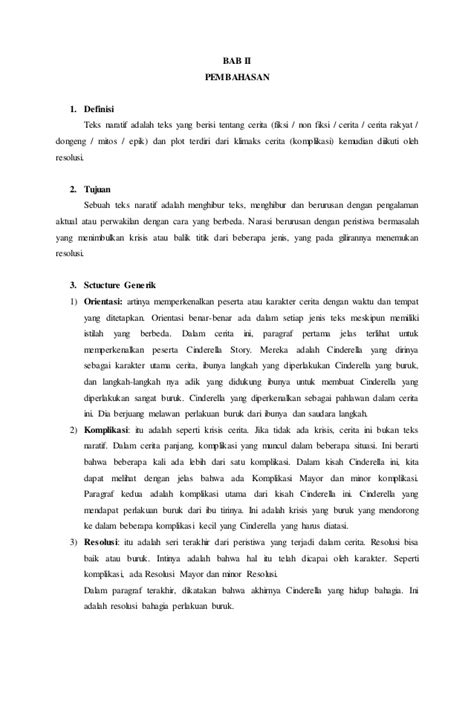 teks tesis adalah makalah teks narrative