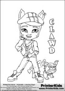 monster high clawd baby chibi cute coloring page preview sketch template - Monster High Chibi Coloring Pages