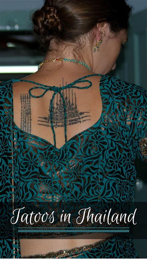 sak yant tattoo in bali 25 unique sak yant tattoo ideas on pinterest thai