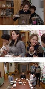 dramacool all about my mom spoiler added episodes 53 and 54 captures for the korean