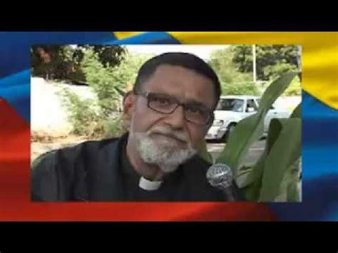 gua urgente del padre urgente llamado del padre palmar a venezuela youtube