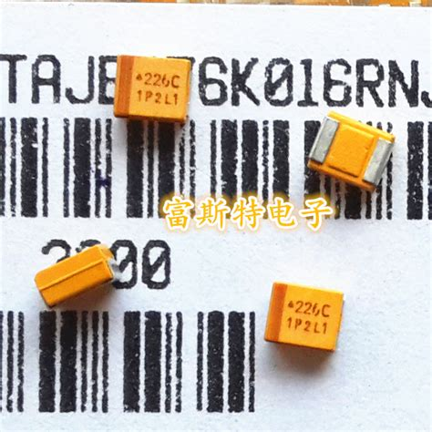 yellow smd capacitor smd tantalum capacitor 22 uf 16 v type b 3528 226 c 226 yellow bile capacitance polar in other