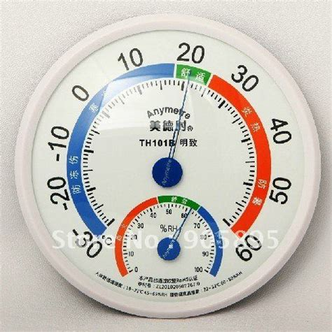 Thermo Hydrometer Anymetre anymetre th101b indoor thermometer hygrometer in temperature gauges from home garden on