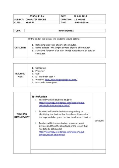 one day lesson plan template pe lesson plan template template business