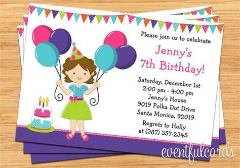 birthday invitation sles 2 balloon birthday invitation for by