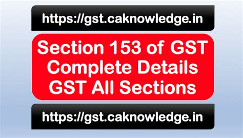 section 153 of income tax act section 153 of gst taking assistance from an expert