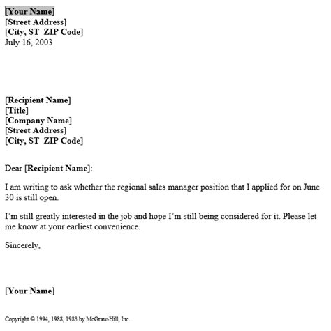 Request Letter To The Status Of request to check the status of an open position letter