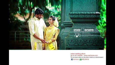 VISHNU AKSHAYA KERALA WEDDING 2016 Couples : VISHNU