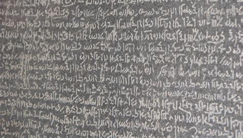 rosetta stone translation a dna rosetta stone translation missing for kidney