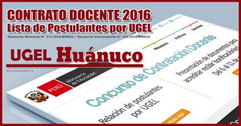 orden de merito para contratos docente 2016 ugel hu 193 nuco cuadro de m 201 ritos para contrato docente 2016