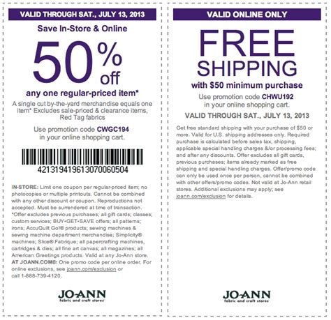 joann fabric printable application 24dealz joann fabrics printable coupons july and august 2013
