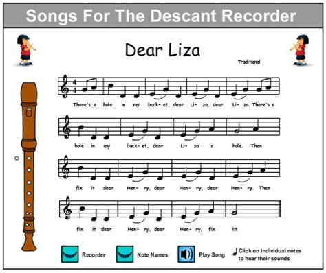 online tutorial recorder song dear liza music skills online interactive