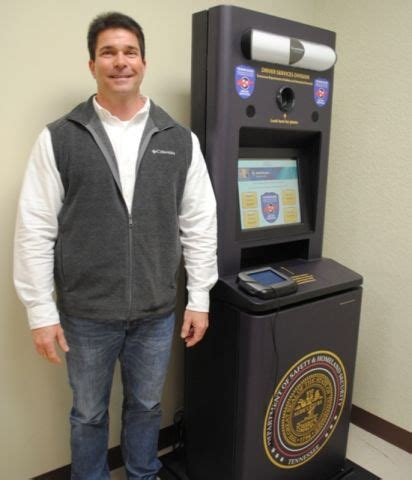 Dekalb County Clerk Office by Kiosk Back In Operation At County Clerk Office Wjle