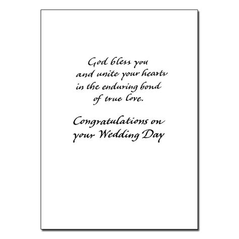 Congrats Text Gift Card - as you become one in christ wedding congratulations card