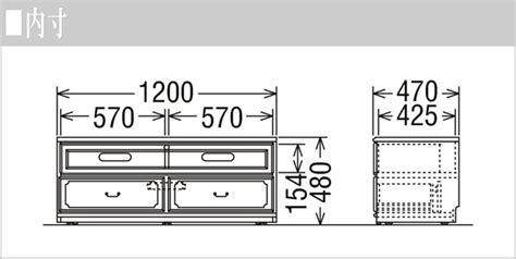 Atha Top 2 By Nk Store インテリア バグース カリモク テレビ台 ローボード 完成品 テレビボード 幅120cm tv台 アンティーク調 tvボード 木製 yahoo ショッピング