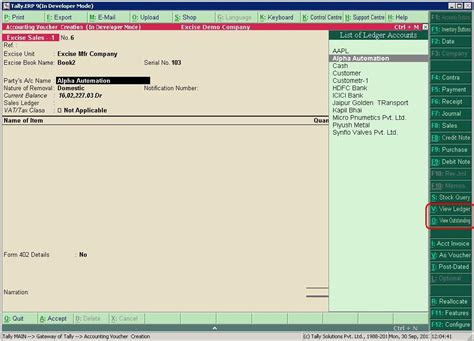 hide zero cards template how to delete voucher in tally 9 you can free on