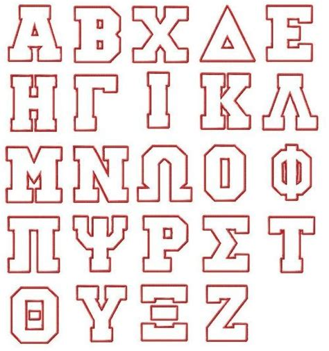 printable greek fonts 59 best images about greek alphabet on pinterest machine