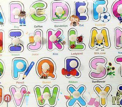 Puzzle Knob Perkalian Bahan Kayu jual puzzle knob kayu aneka kata mainan edukatif anak lucu