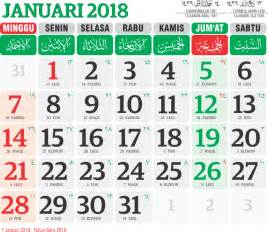 Kalender 2018 Indonesia Cdr Toko Fadhil Template Kalender 2018 09 2018 09