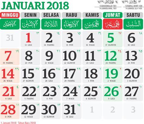 Calendar 2018 Indonesia Cdr Toko Fadhil Template Kalender 2018 09 2018 09